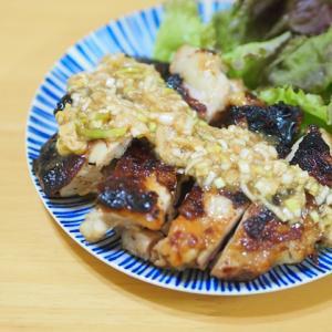 鶏肉のネギ味噌ダレ