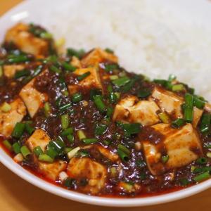 激辛マーボー豆腐丼