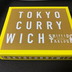 東京出張のお土産に! 東京カリーウィッチを食べてみた!