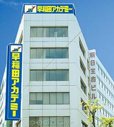 早稲田アカデミーの月曜日からの授業再開について