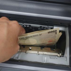 消費者金融で50万借りたら実際の返済はどうなる?