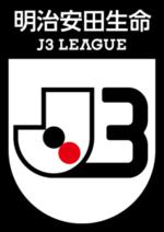 【明治安田生命J3リーグ23節 セレッソ大阪U-23vsガンバ大阪U-23】弟分同士のライバル対決は決着がつかないままアルバムの中へ