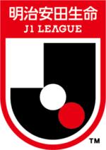 【明治安田生命J1リーグ9節 ガンバ大阪vs横浜FC】藤春はパトリックにご馳走してやれ