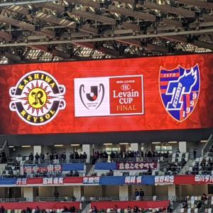 【YBCルヴァンカップ 決勝 柏レイソルvsFC東京】季節外れのルヴァンパーティーの勝者は…