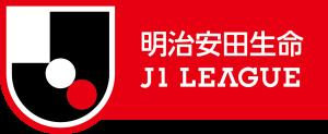 【明治安田生命J1リーグ23節 ガンバ大阪vsジュビロ磐田】大学生に負けるチームが10人相手に勝てるはずがない