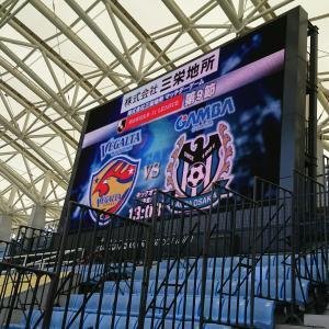 【明治安田生命J1リーグ9節 ベガルタ仙台vsガンバ大阪】良くないことは平成に置いていきましょう