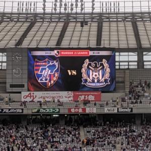 【明治安田生命J1リーグ18節 FC東京vsガンバ大阪】親の顔より見た光景が飛田給にあった