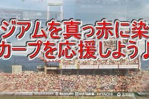【カープグッズ】大盛穂プロ初ヒットTシャツ発売へ(20200727)
