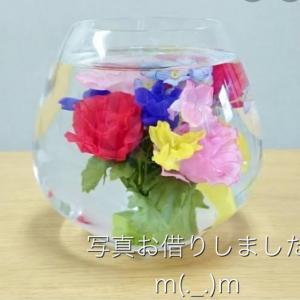 愛の水中花を歌うMAGI By POGI
