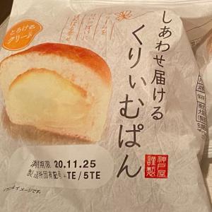 食べれなかったクリームパン By POGI
