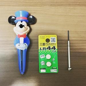 【DWE教材】Right Lightペンの修理
