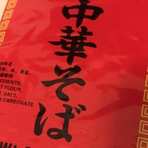 テキサスで中華めんは手に入る? Which is good for Ramen  noodles?