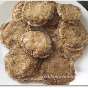 サクサクで手が止まらない!山本麗子さんのナッツクッキーを作りました