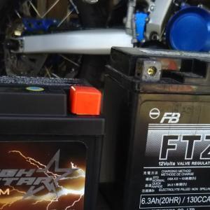 WR250RにリチウムバッテリーDRCタフスターを導入する