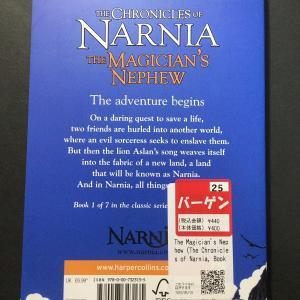 ナルニア国物語の一番最初の『The MAGICIAN'S NEPHEW』