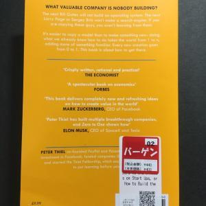 『Zero to One』、邦訳版は2015年ビジネス書大賞