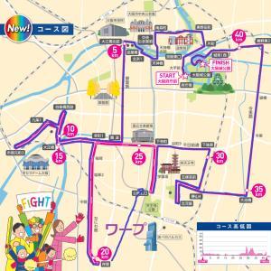 大阪マラソンの試走コースを考える