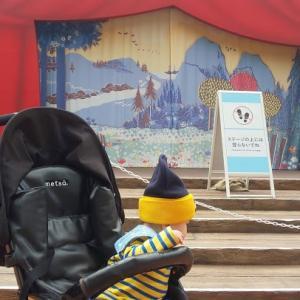 0歳児と【平日のムーミンバレーパークへ】