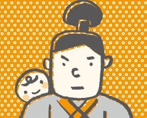 使えるイクメン仕様【子育て書き込みノート】