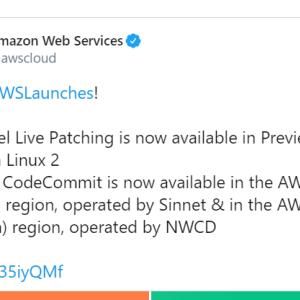 再起動不要でパッチ適用できるLinux