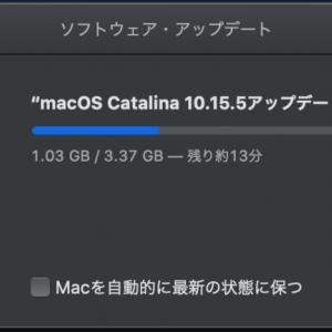 MacBook Air を長く使うバッテリー長持ち設定(バッテリー寿命を延ばす方法 MacOS 10.15.5)