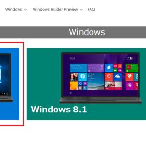 [画像解説]Windows 10 2004 ISOイメージ入手方法(Windows 10 2004 ダウンロード方法)
