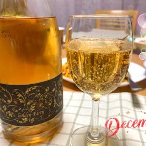 梅酒のスパークリングを飲みたいなら河内ワインもおすすめ!飲んだ感想