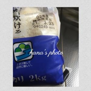 半年前のお米。。。の巻
