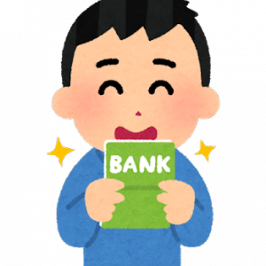 ●信託銀行にて定期預金の金利交渉、窓口金利0.015%のなか0.165%を勝ち取る