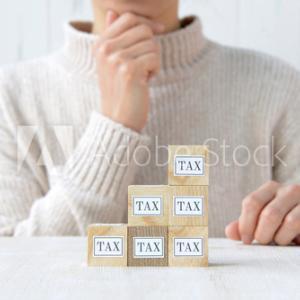 ●現金の暦年贈与(贈与税、相続税の節税)
