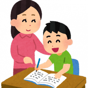 ●子の金融リテラシーは親が左右、それは子の将来をも左右〜僕が親から受けた金融教育とは〜