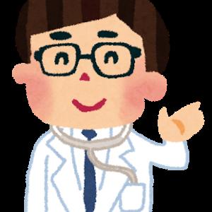 ●主治医よりFIREの考え方のアドバイス〜こうあるべきと考えず、何がしたいか、何が出来るのかを分ける〜