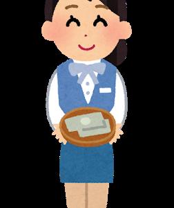 ●サンカー、銀行のロビー担当パートさんが異動するので挨拶に