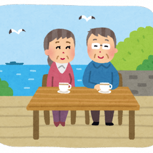 □□年後の60歳到達時に、後悔しないために歩むべき道を探る