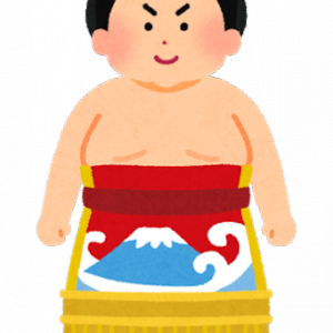 ●照ノ富士関の復活優勝に自分の将来を重ねる、僕のリタイヤにもう一つ理由もあるが乗り越えたい想いが湧いた