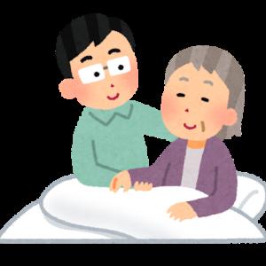 ●介護の現実、FIにより老老介護回避 親の介護に向き合えた〜介護に関する金銭面でのセーフティネットは限定的〜