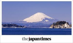 【告知】9/25発売 ジャパンタイムズに桶井 道が掲載、FIREについて