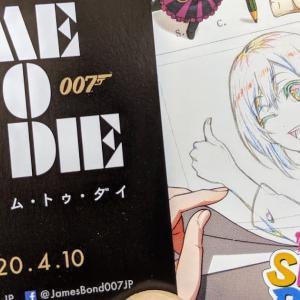 劇場版SHIROBAKOと007のNO TIME TO DIEの前売り券購入しました。