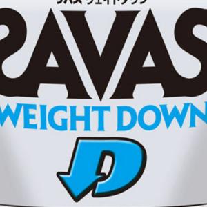 ダイエット挑戦vol.2 コロナの影響で体重が増えたのでヨガを始めてみたその後