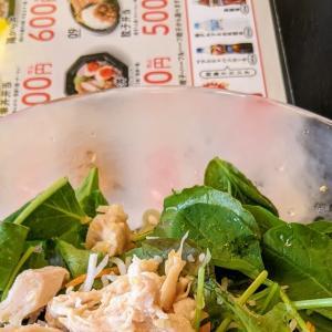 幸楽苑のごま油香る彩り野菜と蒸し鶏のさっぱり冷し中華とゴマだれ冷し中華