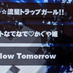 藤井聡太二冠誕生かぁ…本当に凄いわ!