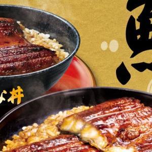 [くら寿司]すしやの特上うな丼食べて来た。夫婦でくら寿司好きなんですよね