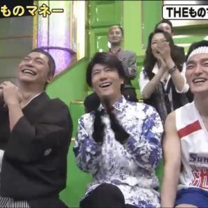 【朗報】元SMAPの3人、中居正広のモノマネ芸人を見て笑顔