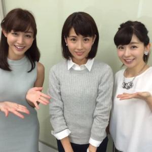 【画像】テレ東とかいう女子アナウンサーをアイドルかなんかと勘違いしてるテレビ局www