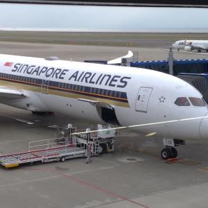 シンガポール航空でセントレアからシンガポール(チャンギ空港)へ旅しよう