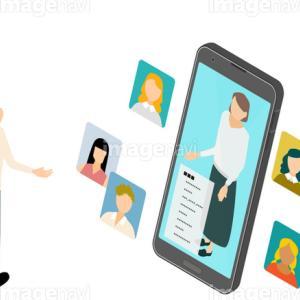 マッチングアプリで恋人を作ったボクが、マッチングアプリの攻略法を教える②