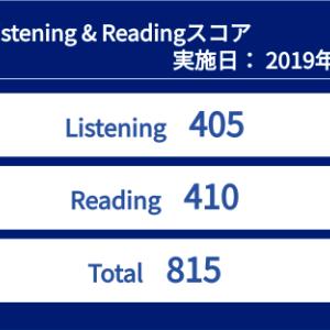 第243回 結果速報(2019年9月29日)