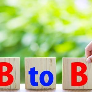 B to B企業のCM