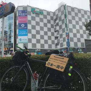『Encore 1 #Tokyo』