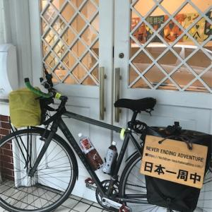 『Encore 2 #Nagano』